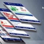 aplicación comprobar lotería