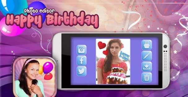felicitaciones cumpleaños personalizadas