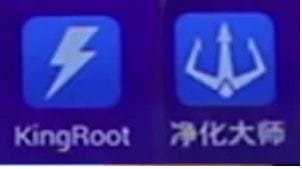 how to root a mobile