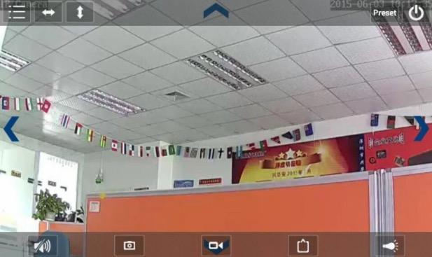 aplicación cámara IP wifi
