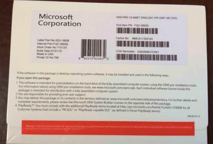 Windows 10 pro en caja