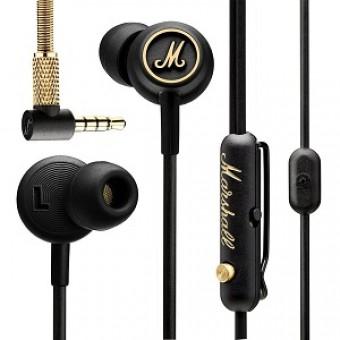 Los 6 Mejores Auriculares In Ear